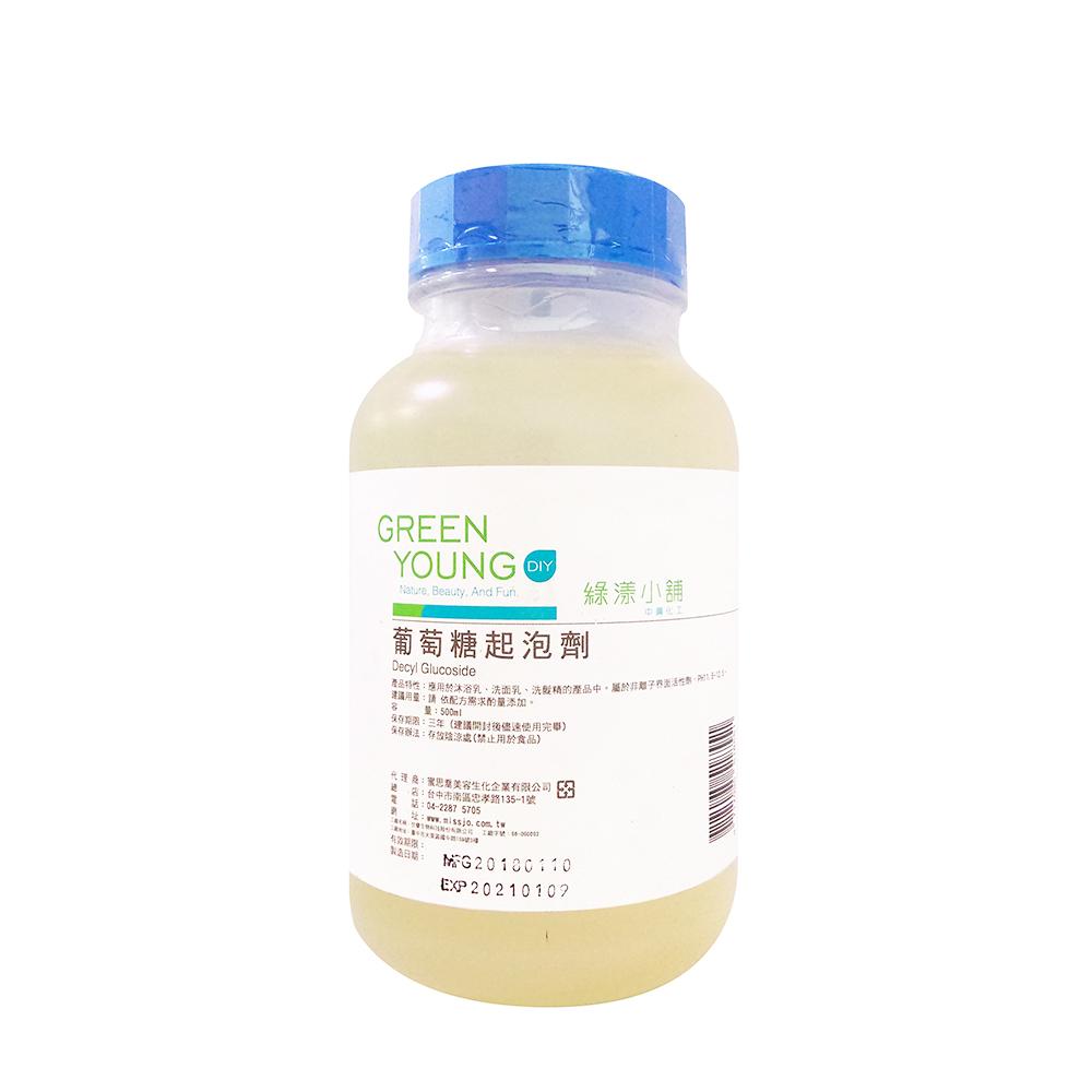 溫和型弱酸性起泡劑